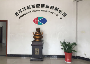Wuhan Hanke Color Metal Sheet Co., Ltd.